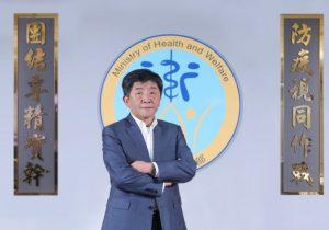 Podporte začlenenie Taiwanu do globálnej siete verejného zdravotníctva po pandémii COVIDu-19